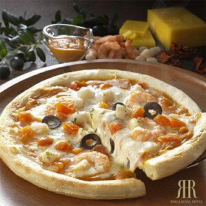 ピザ 海老と貝柱のアメリケーヌソースピッツァ(冷凍便) リーガロイヤルホテル チーズ エビ 貝柱