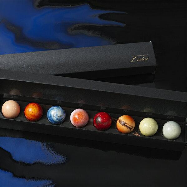 惑星の輝き 8個入 /ショコラブティック レクラ /宅配 /チョコレート /クリスマス