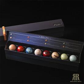 【3/21お届けまで】惑星の輝き 8個入(ホワイトデーモデル) ショコラブティック レクラ ご褒美 定番 高級 プレゼント お祝 チョコ チョコレート