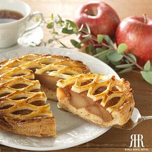 アップルパイ シナモンアップルパイ(冷凍便)/リーガロイヤルホテル プレゼント スイーツ ギフト お祝 洋菓子
