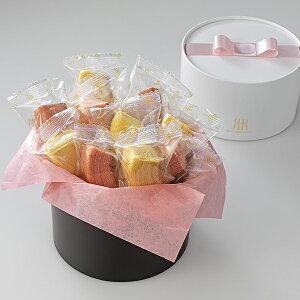 フリジア バウムクーヘン アソート 焼き菓子 リーガロイヤルホテル 宅配 ギフト 通販 ブライダル 結婚式 引き菓子