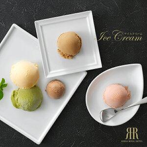 アイスクリームセット【リーガロイヤルホテル】