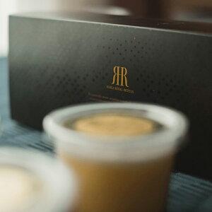 プリンロイヤルカスタードプリン3個セット(冷凍便)リーガロイヤルホテルぷりんスイーツお土産プレゼント
