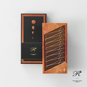 バレンタイン チョコレート 【SESERAGI オレンジ】 リーガロイヤルホテル  スイーツ チョコ プレゼント ギフト 義理チョコ バレンタインデー R