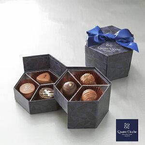バレンタイン チョコレート 【シス】 リーガロイヤルホテル  スイーツ チョコ プレゼント ギフト ご褒美チョコ 高級 バレンタインデー