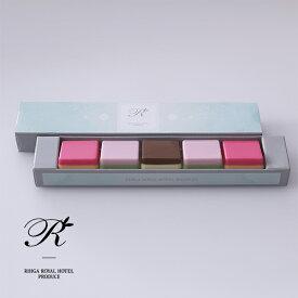 セール チョコレート リーガロイヤルホテル IDAKI (ブルー) スイーツ お祝 手土産 プレゼント