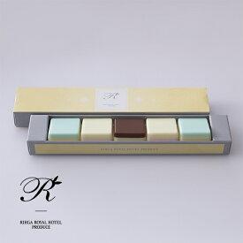 セール チョコレート リーガロイヤルホテル IDAKI (イエロー) スイーツ お祝 手土産 プレゼント