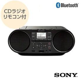 CDラジオ Bluetooth対応 ワイドFM対応 ブラック 語学学習 高音質 ラジオ ZS-RS81BT SONY ソニー