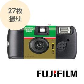 写ルンです 27枚撮り シンプルエース スタンダード レンズ付フィルム 写るんです LF S-ACE SP FL 27SH 1 FUJIFILM 富士フイルム