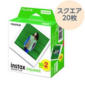 チェキ フィルム スクエアフォーマット 20枚(10枚入×2パック) INSTAX SQUARE WW 2 FUJIFILM 富士フイルム