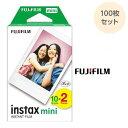 チェキ フィルム 100枚(10枚入×2パック×5個)INSTAX MINI JP 2 FUJIFILM 富士フイルム