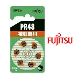 補聴器用空気電池 1.4V PR48 PR48 6B FUJITSU 富士通 メール便可=お届け日目安:発送後7-10日