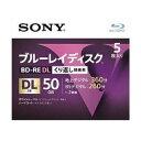 SONY ソニー/ 長時間録画用 BD-RE / 2層 50GB / くり返し録画用 / インクジェットプリンタ対応 / 5枚パック[5BNE2VLPS2]