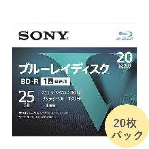 SONY / 一回録画用BD-R / 1層25GB / 20枚パック[20BNR1VLPS4]