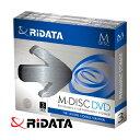 ライテック製 / RiDATA / M-DISC DVD 4.7GB / 4倍速 / 3枚パック【メール便発送可】[M-DVD4.7GB.PW3P]