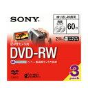 DVD-RW 8cm 繰り返し録画用 3枚パック ビデオカメラ用 約60分 3DMW60A SONY ソニー