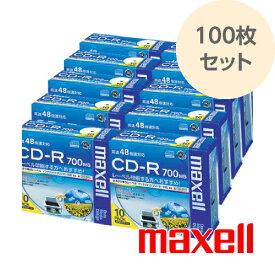 CD-R データ用 100枚(10枚ケース入り×10個)700MB 48倍速対応 インクジェットプリンター対応 ホワイトレーベル CDR700S.WP.S1P10S maxell マクセル