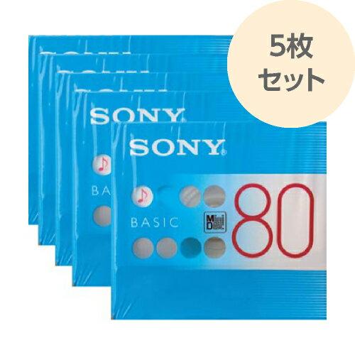 SONY / 録音用ミニディスク(MD) / BASIC 80分 / 単品×5枚セット / 在庫限りで販売終了[MDW80BC]