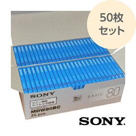 録音用ミニディスク 50枚(1枚パック×50個)日本製 MD BASIC 80分 MDW80BC SONY ソニー