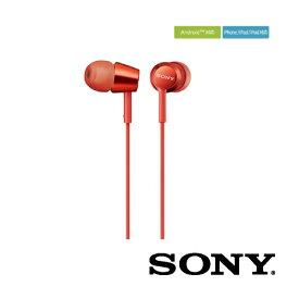 【在庫あり】在庫処分 在庫限りの特価品 イヤホン インナーイヤーレシーバー 密閉型 レッド MDR-EX155APRQ SONY ソニー
