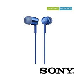在庫処分 在庫限りの特価品 イヤホン インナーイヤーレシーバー 密閉型 ブルー MDR-EX155APLIQ SONY ソニー