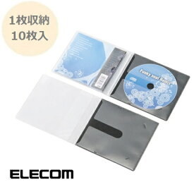 CD DVD ソフトケース 1枚収納 10枚入り スリム収納 ブラック CCD-DPC10-BK