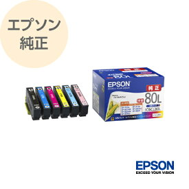EPSON エプソン 純正 インクカートリッジ 6色パック 増量 IC6CL80L
