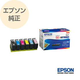 EPSON エプソン 純正 インクカートリッジ カメ 6色パック 増量 KAM-6CL-L