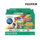 FUJIFILM / インクジェットプリンター用紙 / 写真仕上げ / 光沢 / Lサイズ400枚入り[WPL400VA]