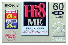 【アウトレット】SONY ソニー 8mm ビデオテープ 60分 2巻パック 高画質 ハイエイト蒸着 2E6-60HME4