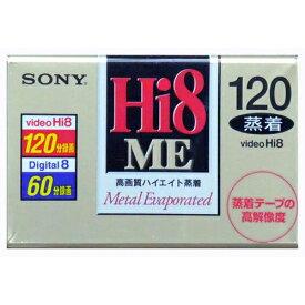 【アウトレット】SONY ソニー 8mm ビデオテープ 120分 高画質 ハイエイト蒸着 E6-120HME4 メール便可=お届け日目安:発送後7-10日