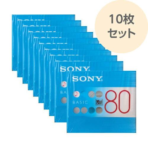 SONY / 録音用ミニディスク(MD) / BASIC 80分 / 単品×10枚セット / 在庫限りで販売終了[MDW80BC]