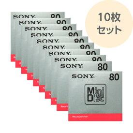 録音用ミニディスク 10枚セット 80分 MDW80T SONY ソニー