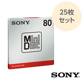 録音用ミニディスク 25枚セット 80分 MDW80T SONY ソニー