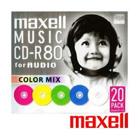 CD-R 音楽用 20枚パック 5mmスリムケース入り CDRA80MIX.S1P20S maxell マクセル