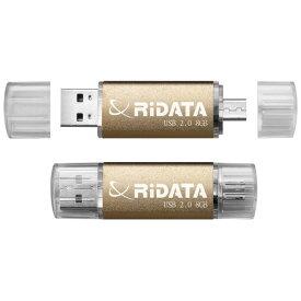 USBメモリー 32GB microUSB付 OTG対応 ゴールド 在庫処分 OT1 Libra 32GB GD RiDATA メール便可=お届け日目安:発送後7-10日