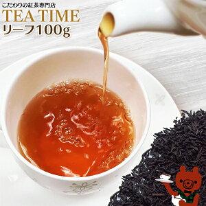 SPU15倍&最大500円クーポン☆プレンティフルーツ (リーフタイプ100g)オレンジ、パイン、アップル、バニラ、バナナをブレンド♪ セイロン紅茶 アムシュティー amsu tea フレーバーティー 8tx【メ