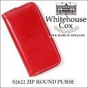【ポイント10倍】【正規品】ホワイトハウスコックス ジップラウンドウォレット S2622/ZIP ROUND PURSEブライドルレザー/レッド【Whitehouse Cox/ホワイトハウスコックス】