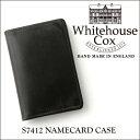 【正規品】ホワイトハウスコックス 名刺入れ S7412/NAME CARD CASEブライドルレザー/BLACK ブラック【Whitehouse Cox/ホワイ...