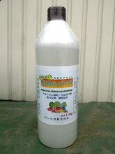 [乳酸カルシウム][ミネラル][野菜][花][植物][カルシウム][ガーデニング][農業用][園芸][[液体肥料]][液肥][葉面散布][有機酸カルシウム]【乳カルパンチ】Ca10%-Mn0.1%-B0.3%-Mg1%[1.2kg]