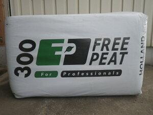 [送料無料]【ピートモス 5-20mm】300リットル=5袋EU産ミズゴケ土壌改良剤です。購入希望のお客様は、お手数ですが注文する前に問い合わせ宜しくお願いします。理由は下の説明文に書きました