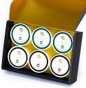 京都利休園 お茶アイス 黒ほうじアイス100と宇治抹茶アイス100 セット お歳暮 計6個入り item-ice-6set-m100h100