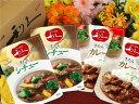 【送料無料!】食べきりサイズ!牛たんシチュー    カレーセット