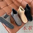 本革 革 サイドゴアブーツ レディース ショートブーツ 厚底 スニーカーブーツ スエード 黒 ブラック ベージュ グレー …
