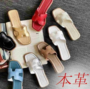 本革 革 サンダル レディース フラット ローヒール スリッパ 履きやすい レザー ミュール オープントゥ スクエアトゥ カジュアル シンプル きれいめ