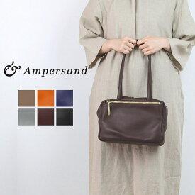 Ampersand アンパサンドMat leather boston bag M 0219-105送料無料メール便不可レザー ボストンバッグ 肩掛けバッグ ダブルジップ日本製 革 バッグ ハンドバッグ 全6色