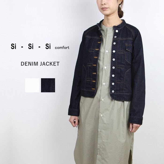 si-si-si スースースーデニムジャケット n-603送料無料メール便不可スタンドカラー ラグランスリーブ ジャケットインディゴブルー ホワイト 36 38 コットン100% 日本製