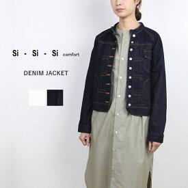 si-si-si スースースーデニムジャケット n-603送料無料メール便不可スタンドカラー ラグランスリーブ ジャケットインディゴブルー ホワイト 36 38 40 コットン100% 日本製