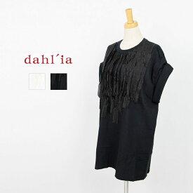 dahl'ia ダリアリメイクフリルTシャツ HD-83メール便送料無料コットンTシャツ フリルTシャツ フリルリボンオーバーサイズ ロールアップ袖クルーネック Tシャツ リメイク ロングTシャツホワイト ブラック フリーサイズ 春夏