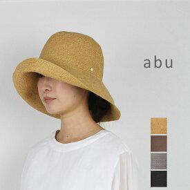 abu アブゴールドプレート付ナチュラルハット NH-010 ペーパハット つば広ハット 折り畳み帽子ナチュラル ブラウン グレー ブラック 57.5cm サイズ調整可